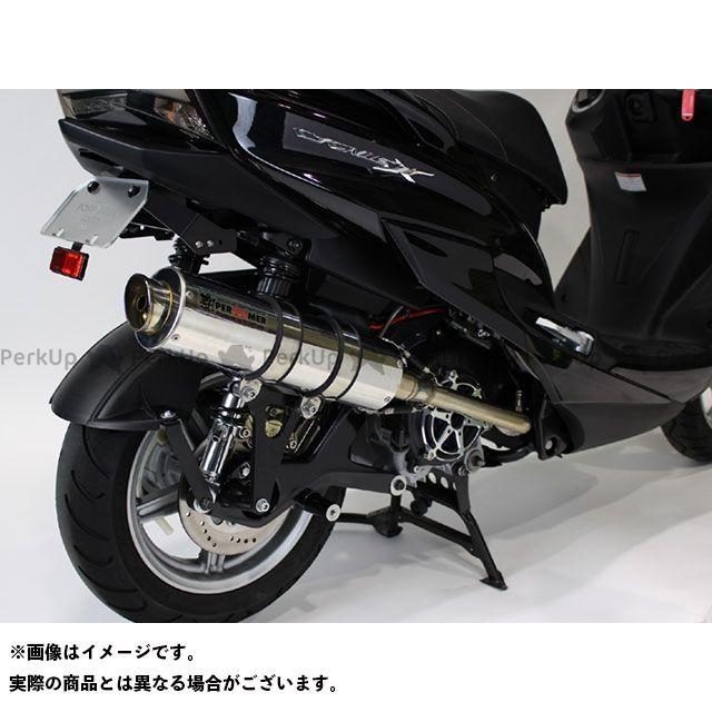 【無料雑誌付き】ポッシュフェイス シグナスX SR PF-2 ステンレスエキゾーストマフラー POSH Faith