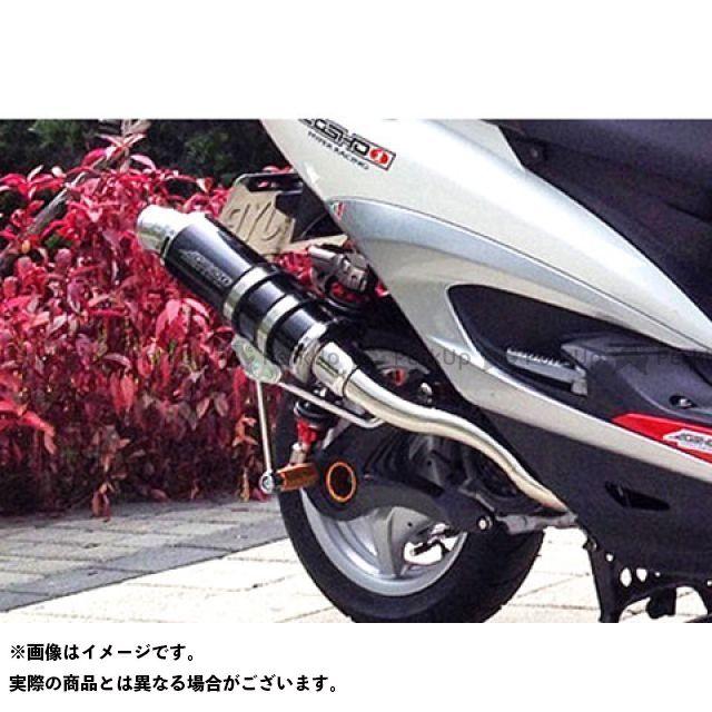 ジョウショウワンハイパーレーシング シグナスX Colpend Exhaust SC(コルペンドエキゾースト エスシー) 政府認証マフラー ブラック