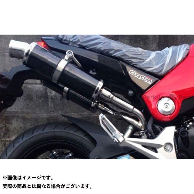ジョウショウワンハイパーレーシング グロム Colpend Exhaust S(コルペンドエキゾースト エス) 政府認証マフラー ブラック JOSHO1HYPERRACING