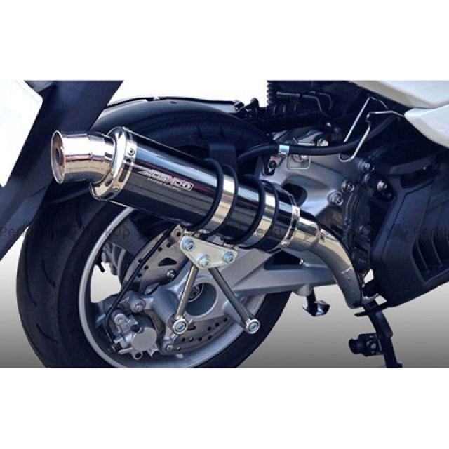 大流行中! ジョウショウワンハイパーレーシング Exhaust Colpend マジェスティS マフラー本体 Colpend Exhaust C(コルペンドエキゾースト マフラー本体 シー) ステンレス, ラブリーナッツファクトリー:828638b0 --- hortafacil.dominiotemporario.com