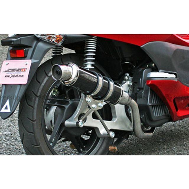 ジョウショウワンハイパーレーシング PCX150 マフラー本体 Colpend Exhaust(コルペンドエキゾースト) ブラック