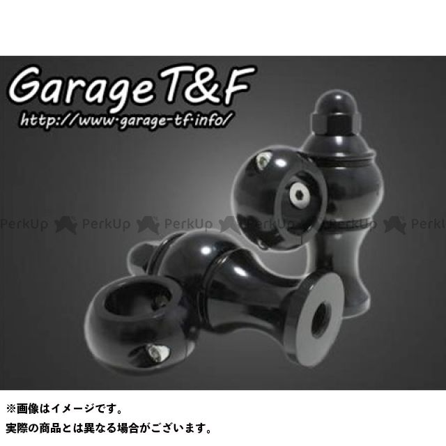 ガレージT&F イントルーダークラシック400 ハンドルポスト関連パーツ ドッグボーンハンドルポスト ブラック