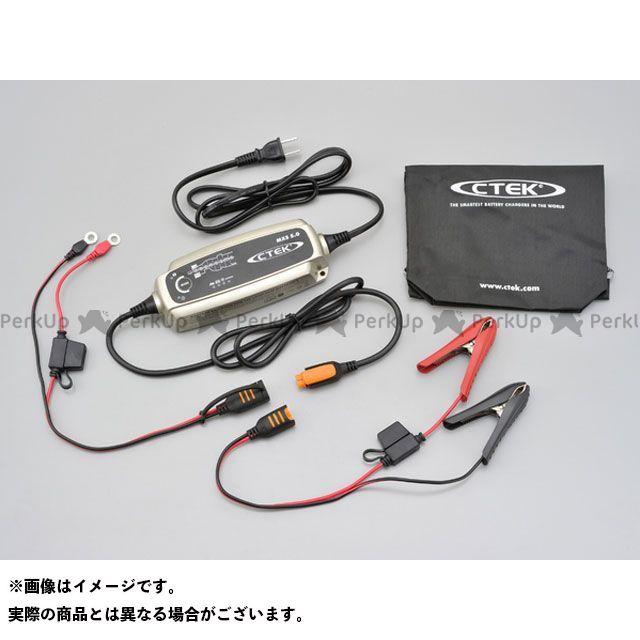 【無料雑誌付き】デイトナ 汎用 CTEK バッテリーチャージャー MXS5.0 DAYTONA