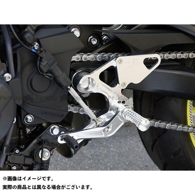送料無料 オーバーレーシング MT-09 バックステップ関連パーツ バックステップ 4ポジション シルバー