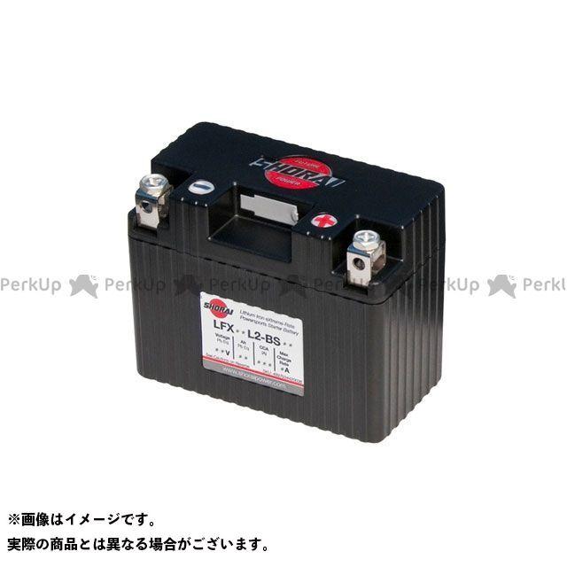 【無料雑誌付き】ショーライ SHORAIバッテリー LFX07L2-BS12 ケース型番2 SHORAI Battery
