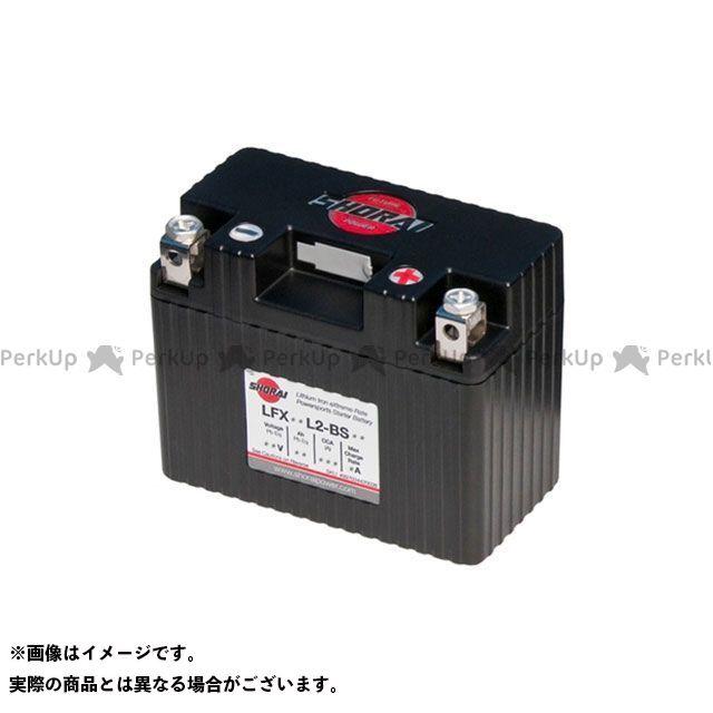 【無料雑誌付き】ショーライ SHORAIバッテリー LFX09L2-BS12 ケース型番2 SHORAI Battery