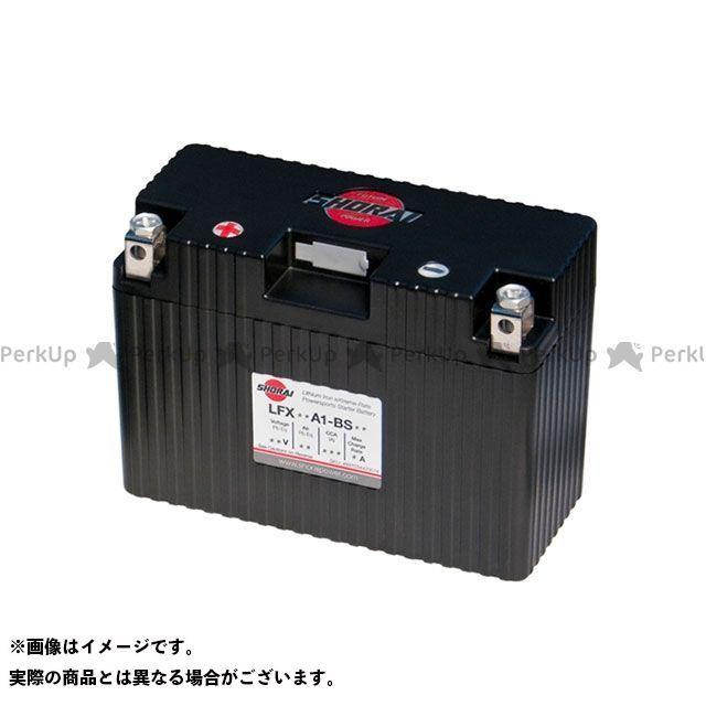 【無料雑誌付き】ショーライ SHORAIバッテリー LFX12A1-BS12 ケース型番1 SHORAI Battery