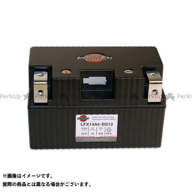 【無料雑誌付き】ショーライ SHORAIバッテリー LFX14A4-BS12 ケース型番4 SHORAI Battery