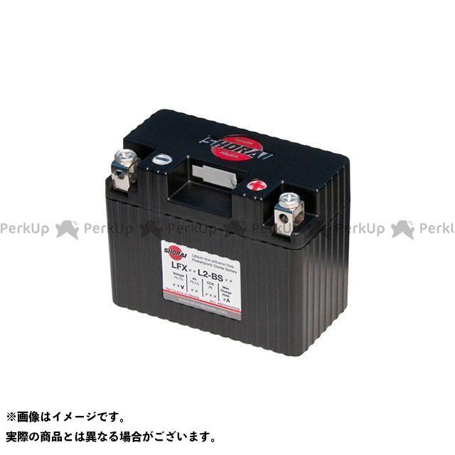 【無料雑誌付き】ショーライ SHORAIバッテリー LFX14L2-BS12 ケース型番2 SHORAI Battery