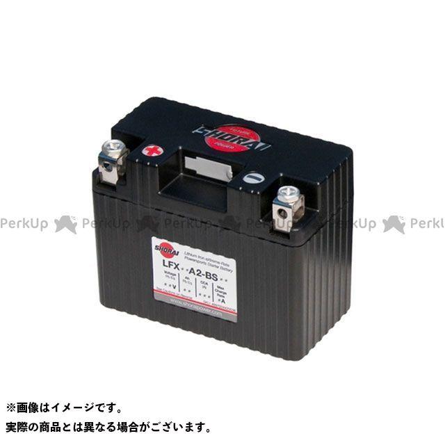 【無料雑誌付き】ショーライ SHORAIバッテリー LFX18A2-BS06 ケース型番2 SHORAI Battery