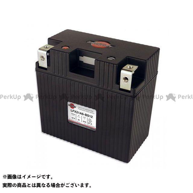 【無料雑誌付き】ショーライ SHORAIバッテリー LFX21A6-BS12 ケース型番6 SHORAI Battery