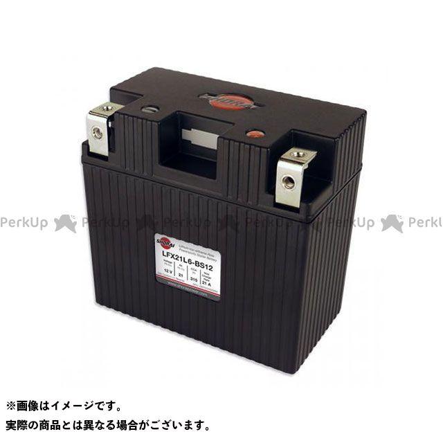 【無料雑誌付き】ショーライ SHORAIバッテリー LFX21L6-BS12 ケース型番6 SHORAI Battery