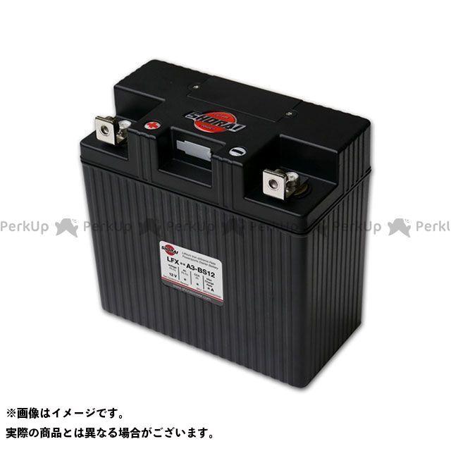 【無料雑誌付き】ショーライ SHORAIバッテリー LFX27A3-BS12 ケース型番3 SHORAI Battery