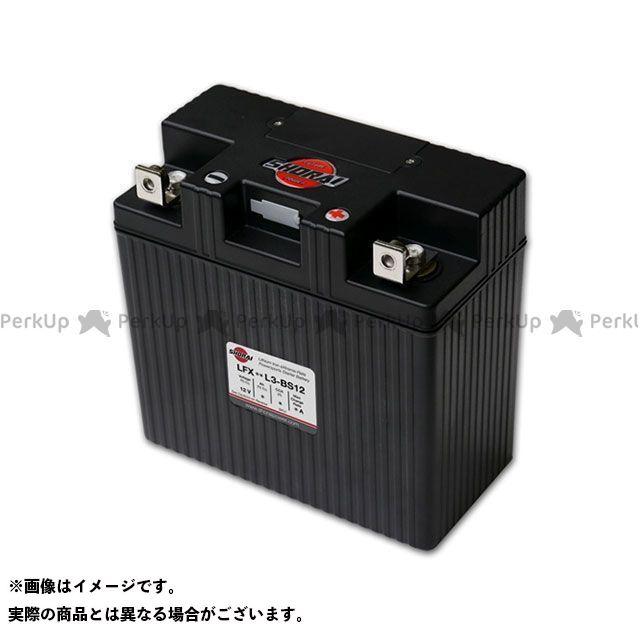 【無料雑誌付き】ショーライ SHORAIバッテリー LFX36L3-BS12 ケース型番3 SHORAI Battery