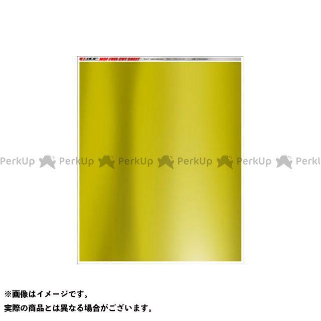 MDF 汎用 フリーカット グラフィックシート ラージ カラー:ミラーゴールド エムディーエフ