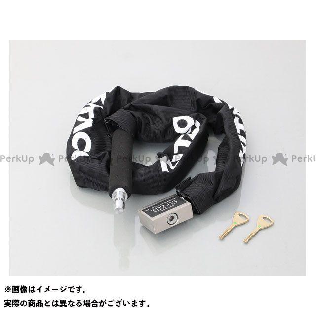 キタコ KITACO チェーンロック ウルトラロボットアームロック TDZ-03