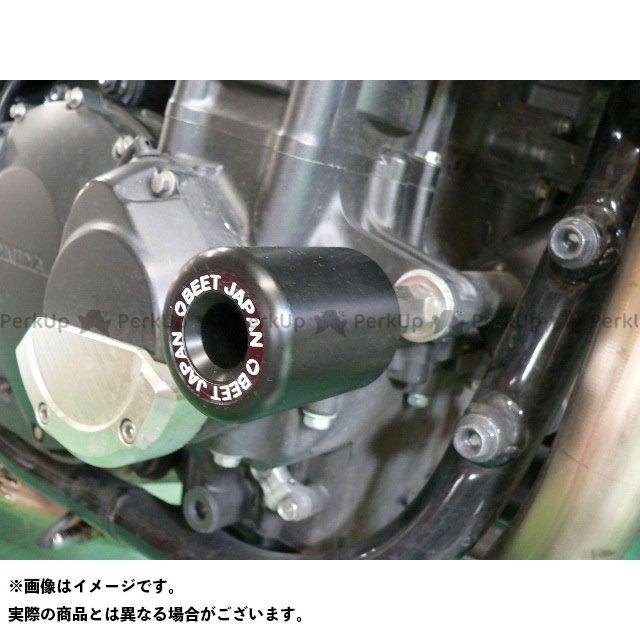 BEET CB1300スーパーボルドール CB1300スーパーフォア(CB1300SF) マシンプロテクター ビートジャパン