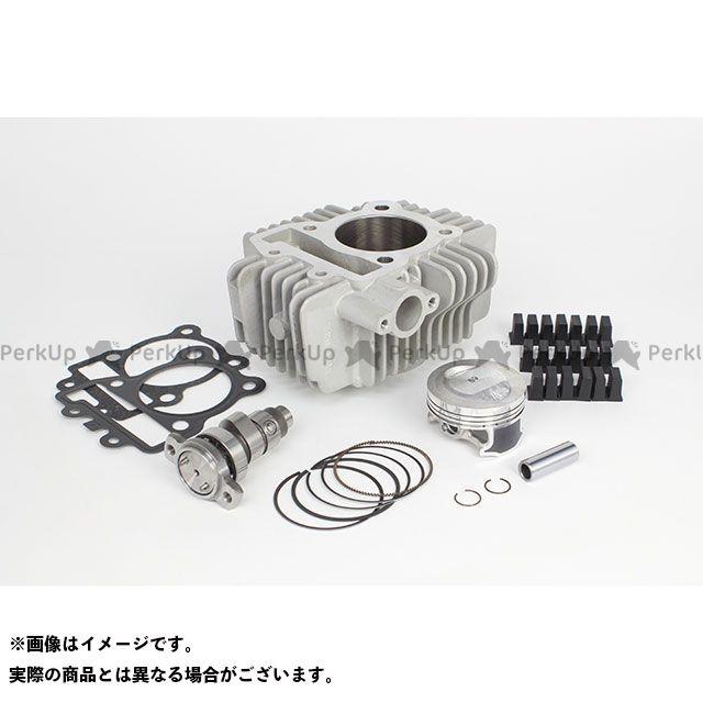 SP武川 Z125プロ S-Stageボアアップキット 138cc(スポーツカムN-10付属) TAKEGAWA