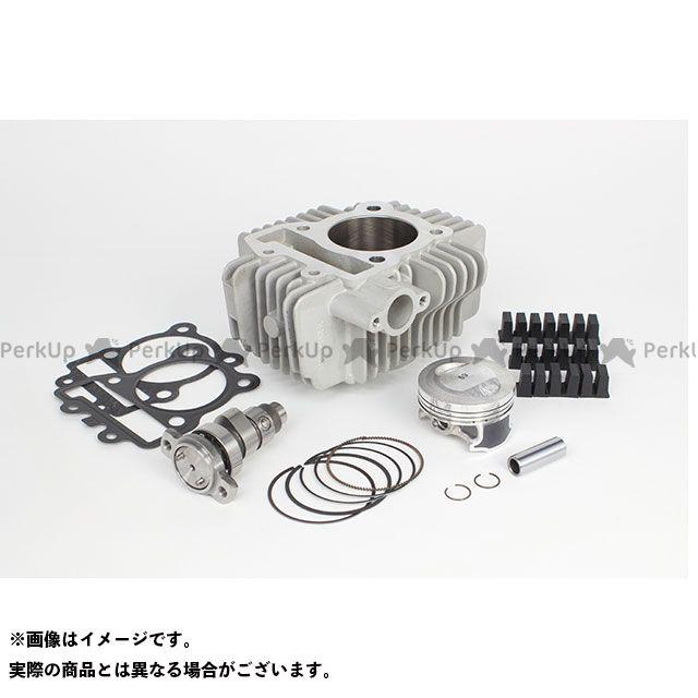 SP武川 Z125プロ ボアアップキット S-Stageボアアップキット 138cc(N-20カム付属)