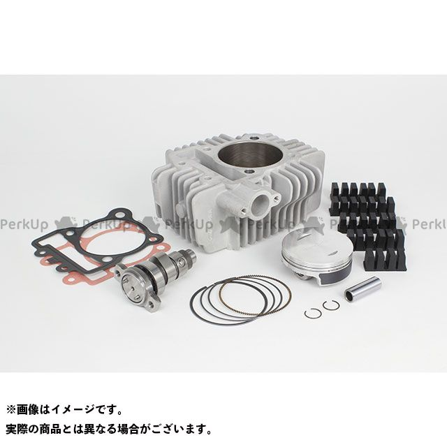 SP武川 Z125プロ S-Stageボアアップキット 178ccスカット(N-20カム付属) TAKEGAWA