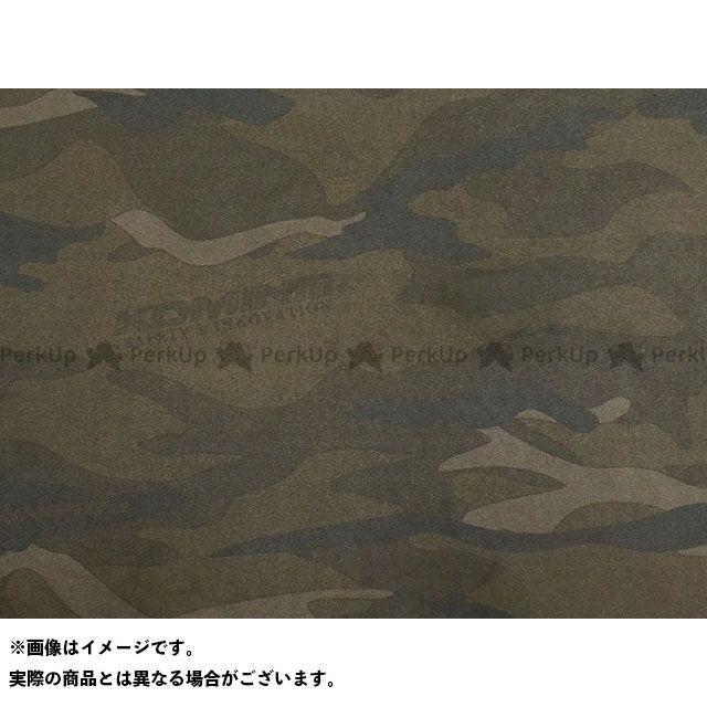 送料無料 コミネ KOMINE レインウェア RK-539 ブレイスターレインウェア フィアート KOMINE カモ L