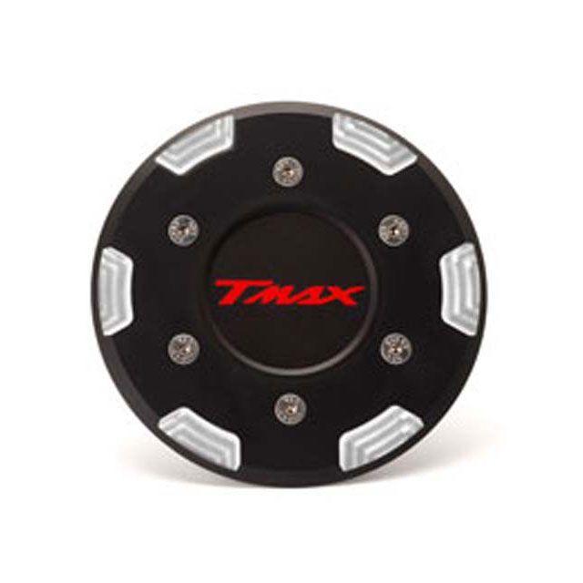 優れた品質 ワイズギア TMAX530 ワイズギア TMAX530 エンジンカバー関連パーツ エンジンカバービレット, フロアーズ:f9b86fc6 --- wktrebaseleghe.com