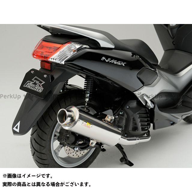 リアライズ エヌマックス125 Full Boost SUS ステンレスマフラー Realize Racing