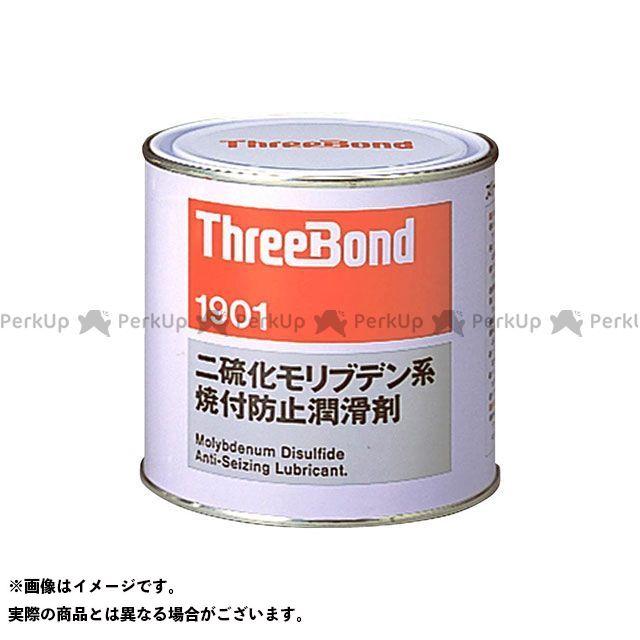 スリーボンド 1901-1KG 焼付防止潤滑剤 ThreeBond