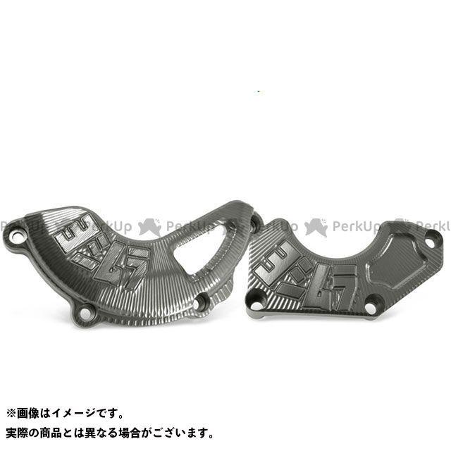 ヨシムラ GSX-R600 GSX-R750 エンジンカバー関連パーツ USヨシムラ エンジンケースガードキット(ダークグレー)