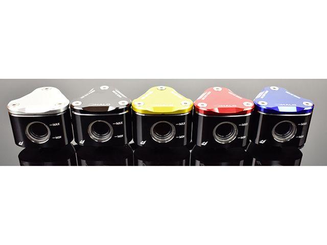 ドリブン 汎用 ラジエター関連パーツ Driven Racing HALO フルードコンテナ(リザーバータンク) ブルー 31cc 右