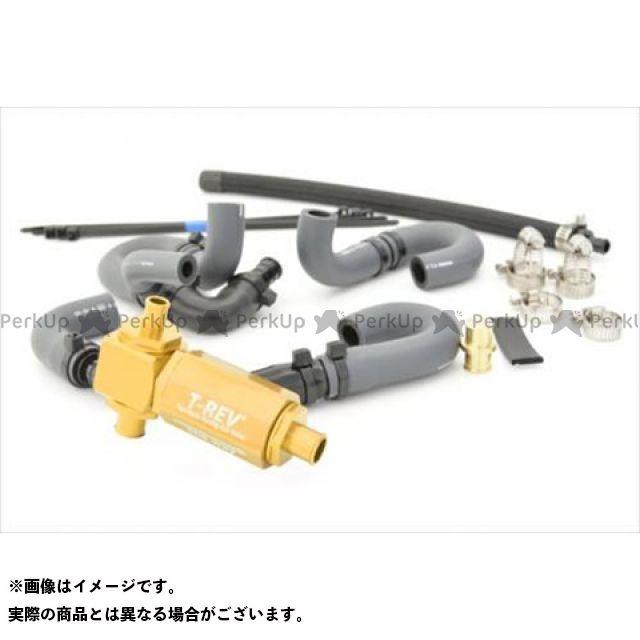 テラモト CBR250R CBR250RR T-REVαシステム CBR250RR 17~ カラー:ゴールド TERAMOTO