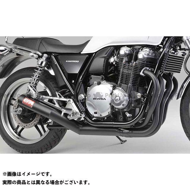 モリワキ CB1100EX CB1100RS ワンピース マフラー ブラック MORIWAKI