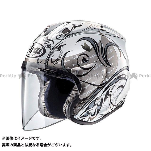 送料無料 アライ ヘルメット Arai ジェットヘルメット SZ-Ram4X STYLE(SZ-ラム4X・スタイル) ブラック 59-60cm