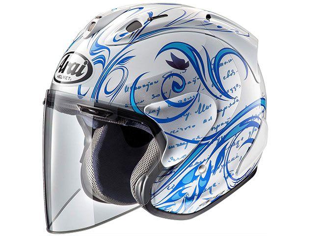 送料無料 アライ ヘルメット Arai ジェットヘルメット SZ-Ram4X STYLE(SZ-ラム4X・スタイル) ブルー 55-56cm