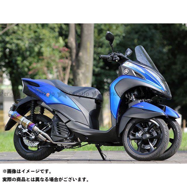 【エントリーで最大P21倍】SP忠男 トリシティ155 POWER BOX FULL S TitanBlue スペシャルパーツタダオ