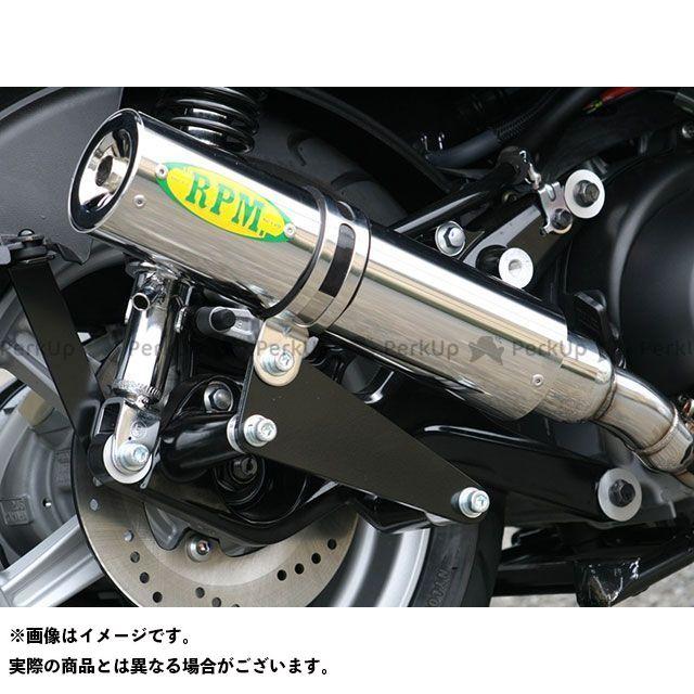 RPM ビーウィズ125 RPM フルエキゾーストマフラー(ステンレス) アールピーエム