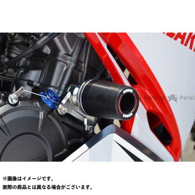 アグラス CBR250RR レーシングスライダー フレームタイプ ジュラコンカラー:ホワイト タイプ:ロゴ有 AGRAS
