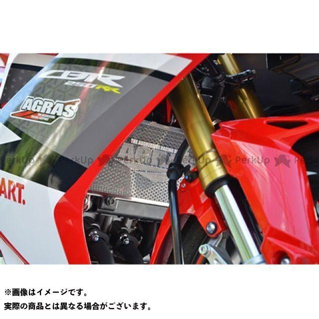 アグラス CBR250RR ラジエター関連パーツ ラジエターコアガード Bタイプ(AGRASロゴ無し)