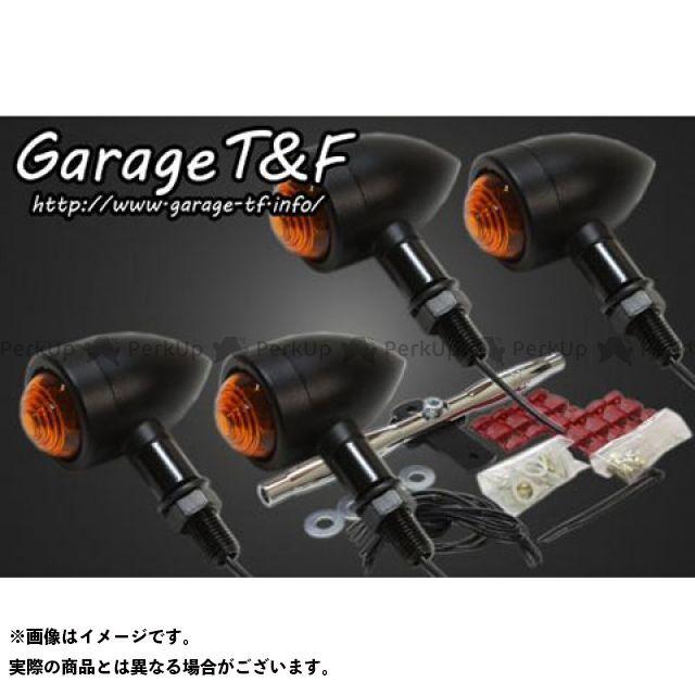 ガレージT&F グラストラッカー グラストラッカービッグボーイ ウインカー関連パーツ ロケットウィンカー(プレーン) キット ブラック メッキ