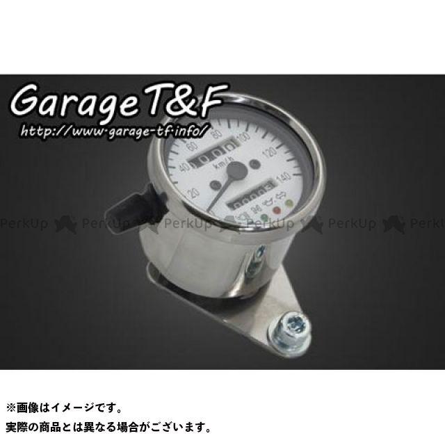 ガレージT&F ビラーゴ250(XV250ビラーゴ) 機械式ミニスピードメーター(ホワイト) インジケーター内蔵(専用カプラー付き) ガレージティーアンドエフ
