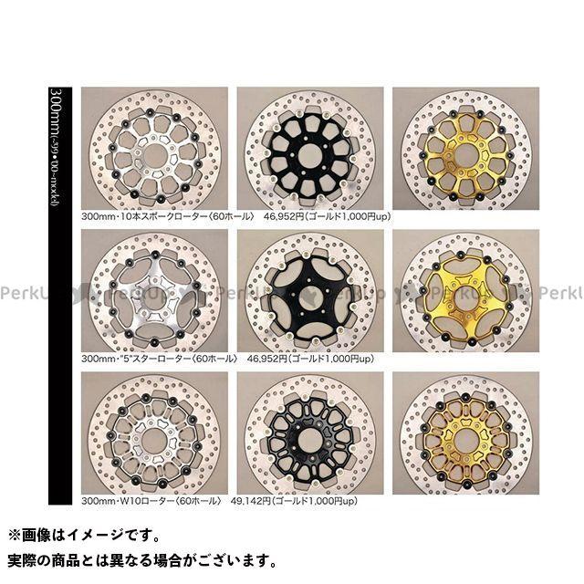 【驚きの値段】 【エントリーで最大P19倍】ミスミエンジニアリング ハーレー汎用 社外キャリパー専用 ブレーキローター 11.8インチ・10本スポークローター(60ホール) インナーローター:シルバー ローターピン:シルバー 結合方式:ボルト締めタイプ MISUMI …, ミナミカワラムラ 17f08e87