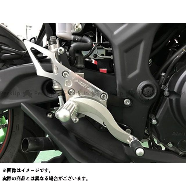 BEET YZF-R25 YZF-R3 ハイパーバンク 可倒式(シルバー) ビートジャパン