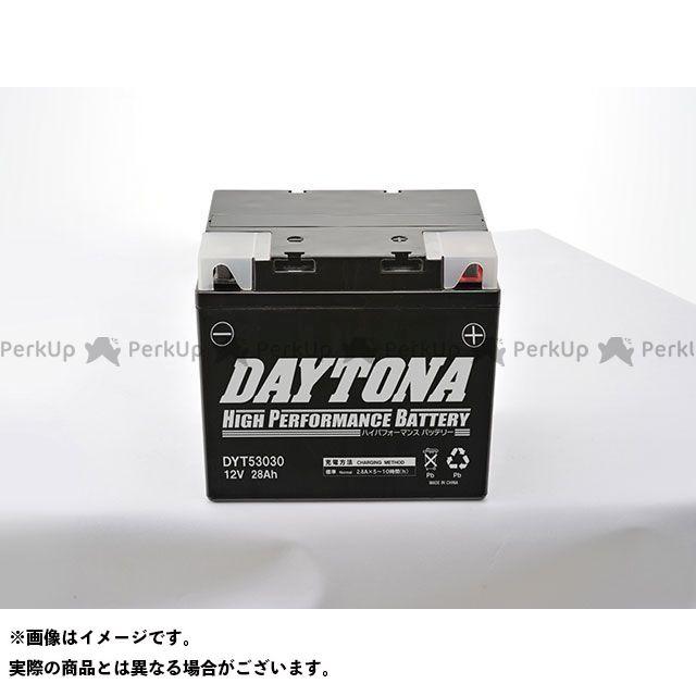 【無料雑誌付き】デイトナ ハイパフォーマンスバッテリー DYT53030(液入り充電済み) DAYTONA