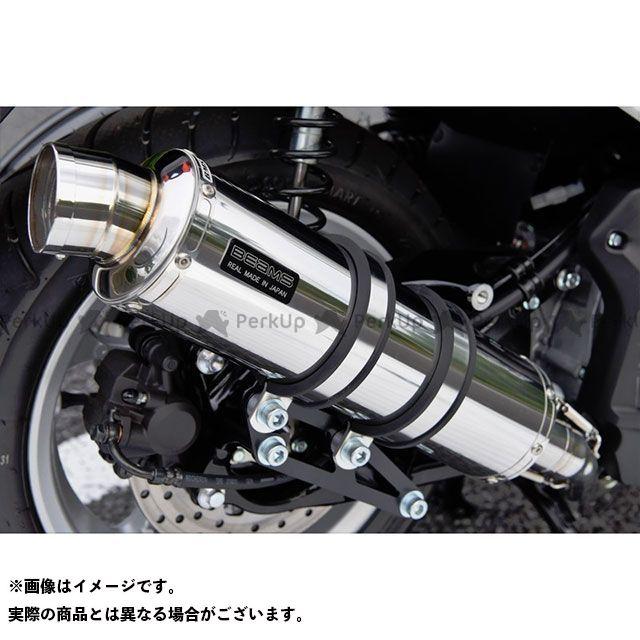 ビームス エヌマックス155 R-EVO ステンレスサイレンサー 政府認証 BEAMS