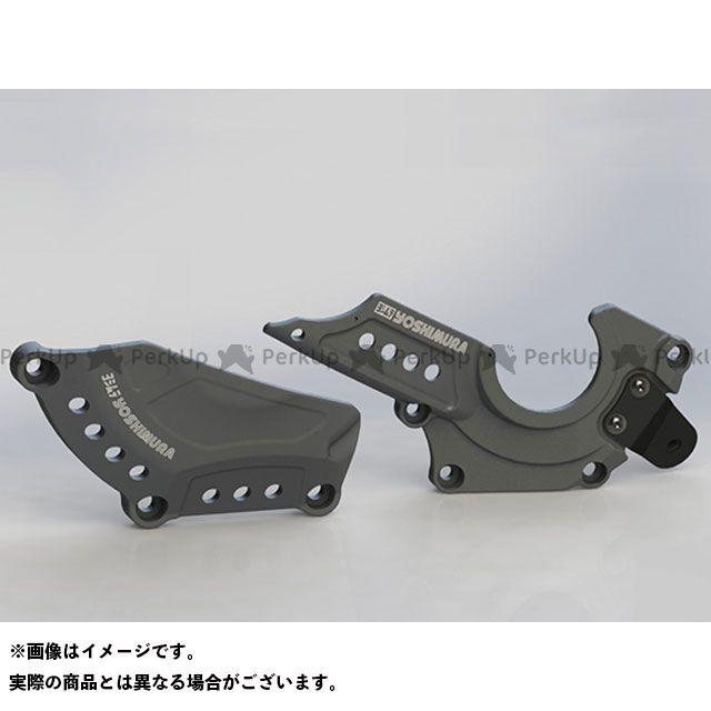 ヨシムラ GSX-R1000 USヨシムラ エンジンケースガードキット(ダークグレー)  YOSHIMURA