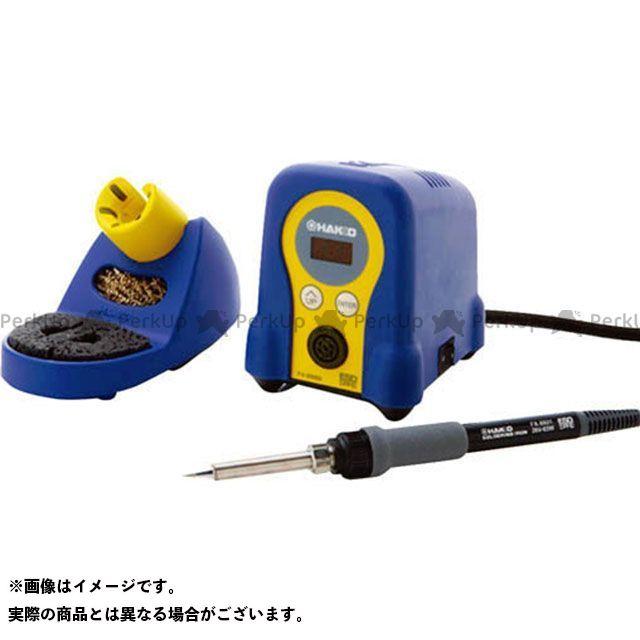 ハッコー HAKKO ハンドツール 工具 無料雑誌付き FX888D-01BY 小型温調式はんだこてブルーイエロー 新色追加して再販 スーパーセール期間限定