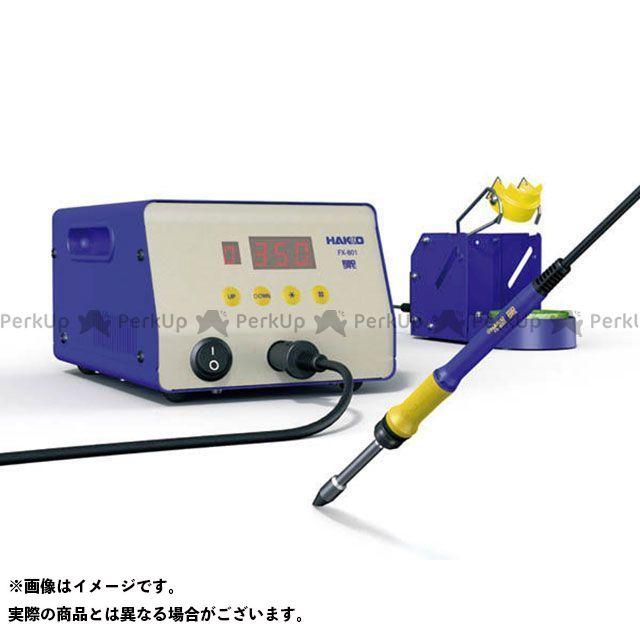 【送料無料/新品】  FX801-81 大容量300Wはんだこて HAKKO 店 FX-801 ハッコー:パークアップ-DIY・工具