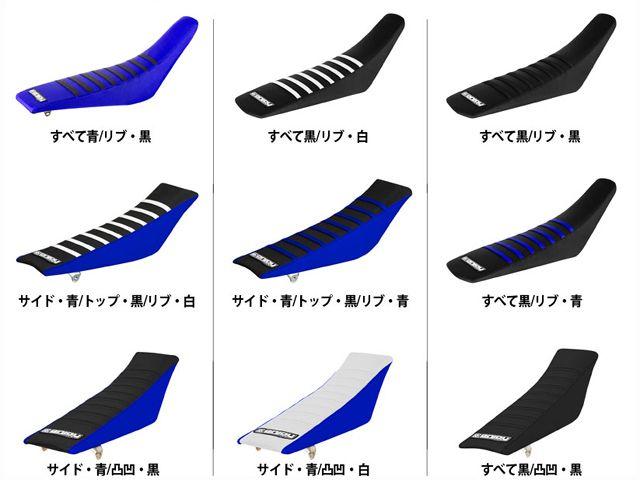 エンジョイMFG TT-R125 シート関連パーツ シートカバー Yamaha すべて:黒/リブ:黒
