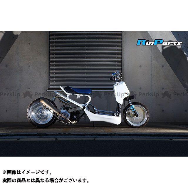 リンパーツ ズーマー Breathing GP Racing Type Ti Rinパーツ