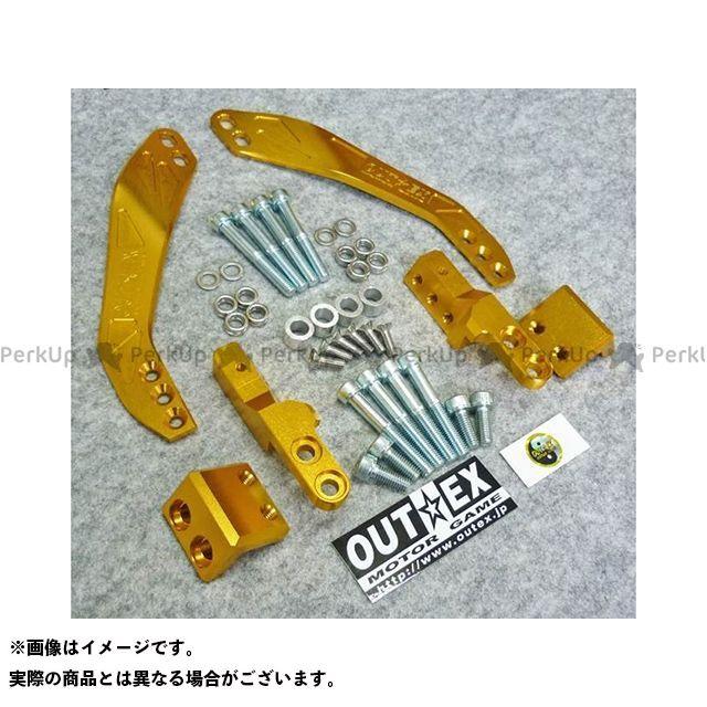 アウテックス 701スーパーモト その他ハンドル関連パーツ ハスクバーナ701スーパーモト用ステムスタビライザー(3ピース式) ゴールド